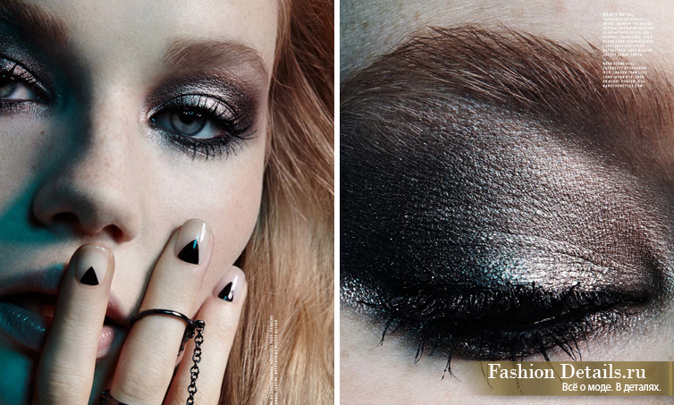Nylon Magazine, макияж, серебристые тени, модный образ
