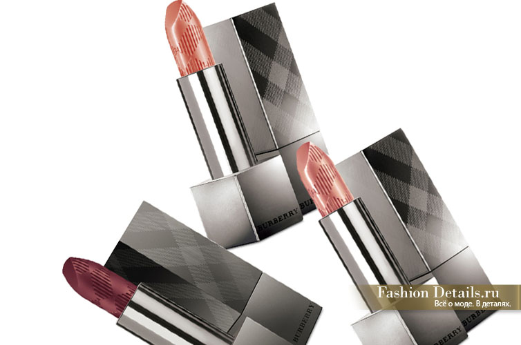 Burberry beauty, Tulip Pink #2