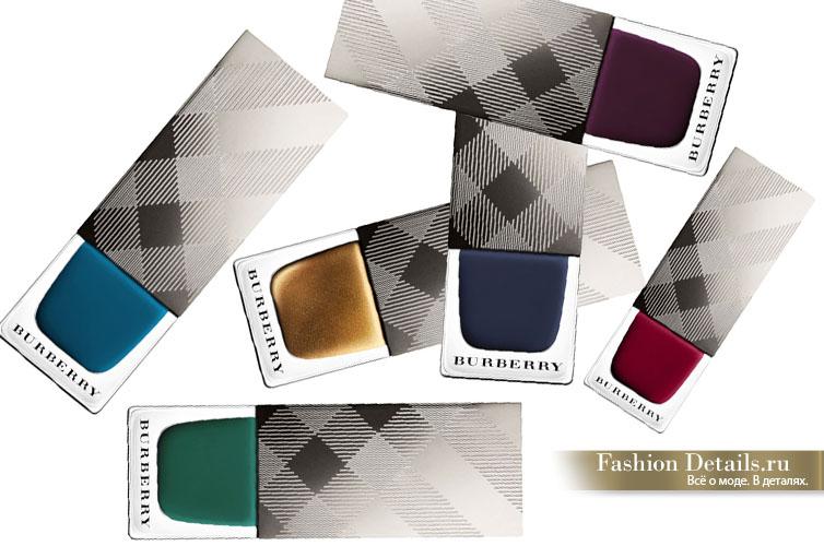 Burberry beauty, Burberry Prorsum palette - осенняя коллекция макияжа
