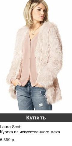 меховая куртка Laura Scott