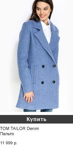 голубое пальто, пальто TOM TAILOR
