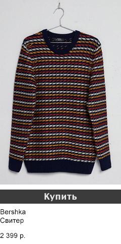 свитер Bershka