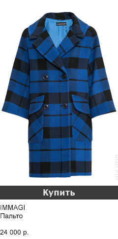 пальто в клетку, синее пальто, пальто IMMAGI