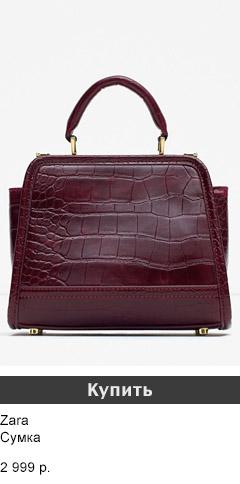 бордовая сумка Zara