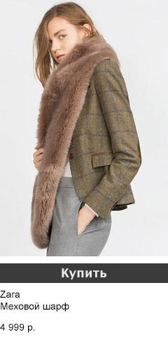 меховой шарф Zara