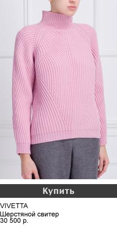розовый свитер VIVETTA
