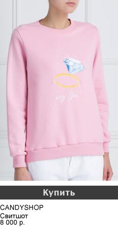 розовый свитшот CANDYSHOP