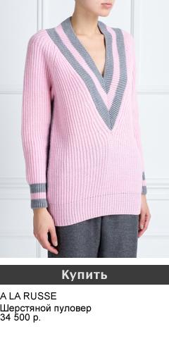 розовый пуловер A LA RUSSE