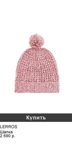 розовая шапка LERROS