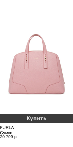 розовая сумка FURLA