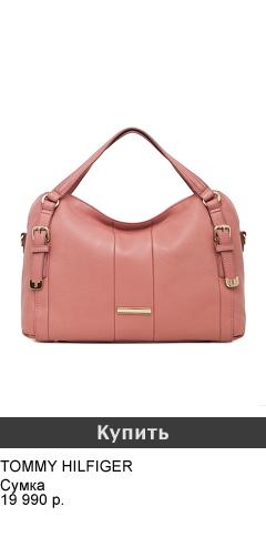 розовая сумка TOMMY HILFIGER