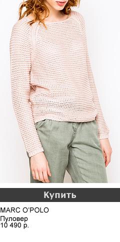 розовый пуловер MARC O'POLO