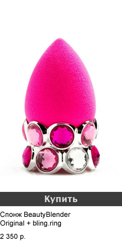 Beautyblender Original bling.ring