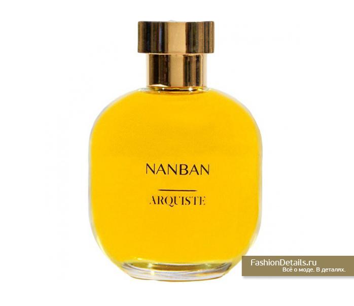 Arquiste Nanban
