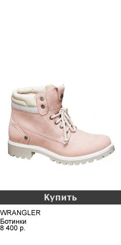розовые ботинки WRANGLER