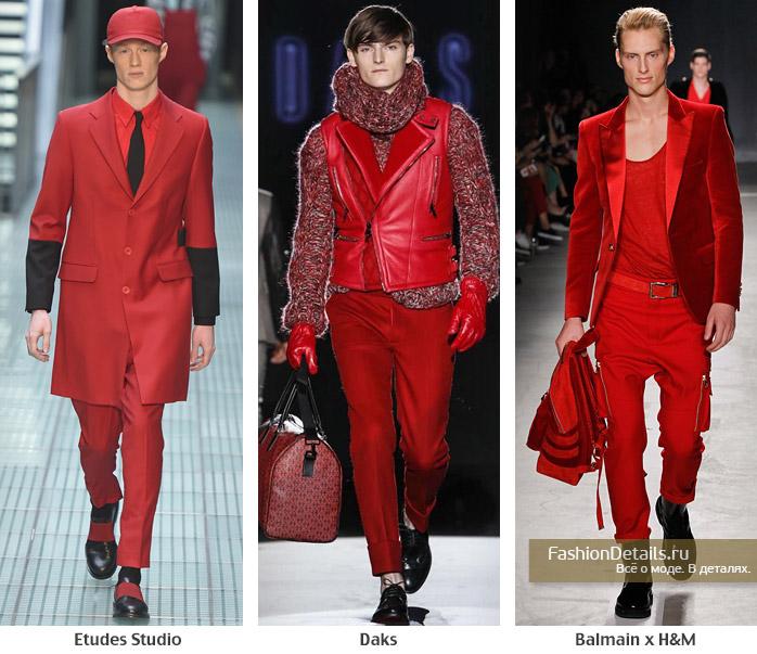 красный цвет, мужская коллекция 2016