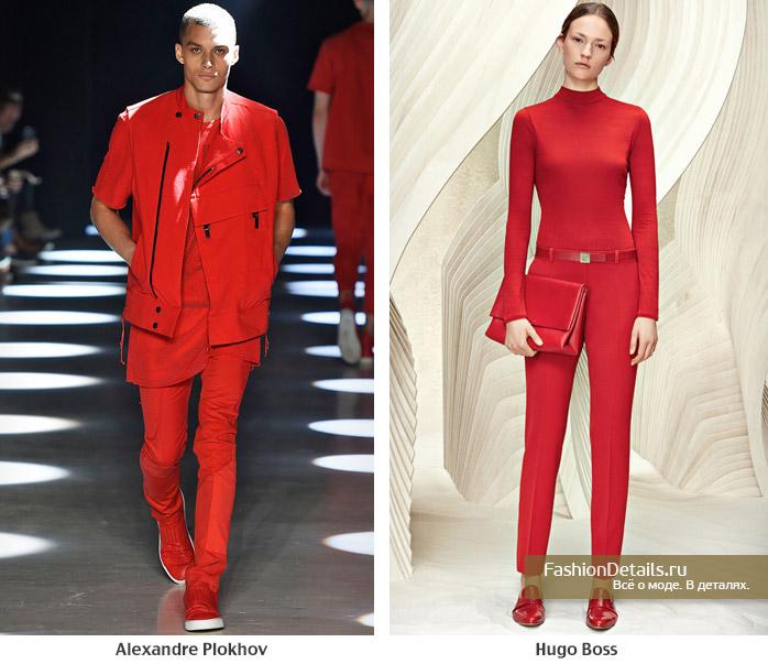 зима 2016, модные тенденции