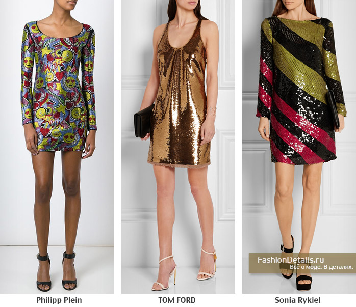 пайетки, платье с пайетками, вечернее платье, какое платье выбрать