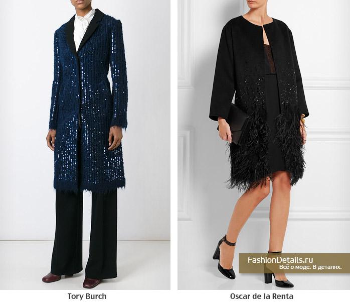 нарядное пальто, пальто с пайетками, пальто с перьями
