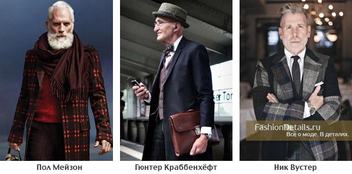 мужская одежда, модный мужчина, стильная мужская одежда