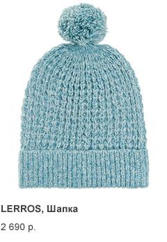 купить голубую шапку с помпоном