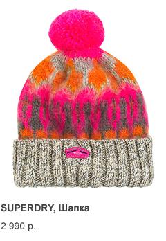 шапка SUPERDRY