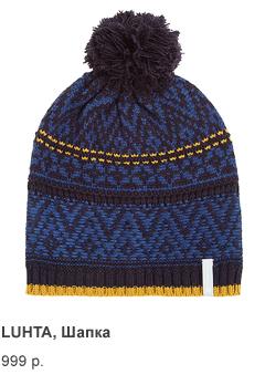какую шапку выбрать
