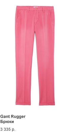 розовые мужские брюки Gant Rugger