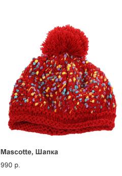 купить шапку красную