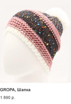 цветная шапка с помпоном