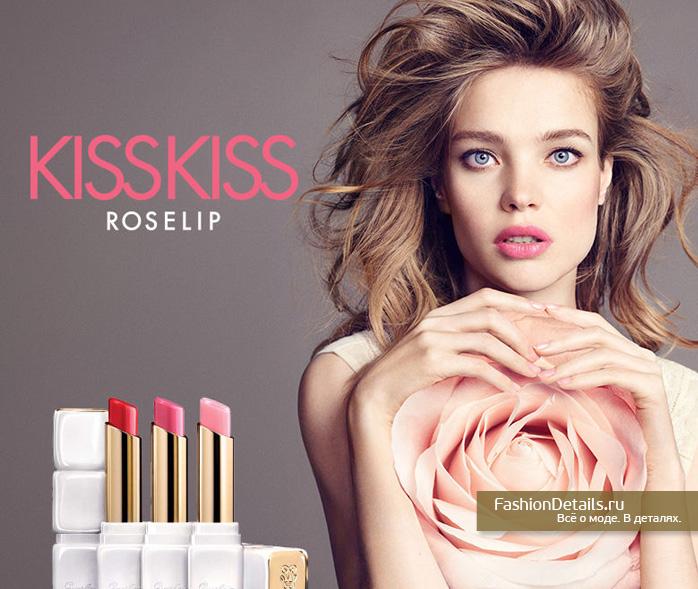 GUERLAIN KISSKISS ROSELIP, бальзам для губ, помада GUERLAIN, макияж губ, модная новинка для губ, шопинг, beauty