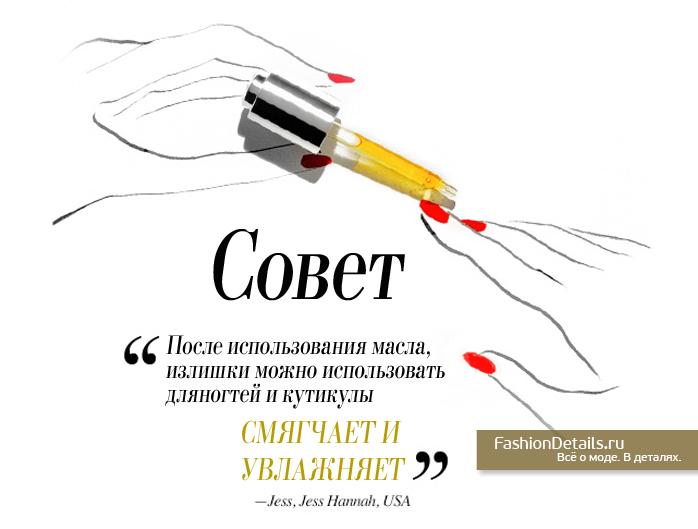 The Renewal Oil от LA MER, масло для кожи лица, косметическое масло, масло для рук, масло для ногтей