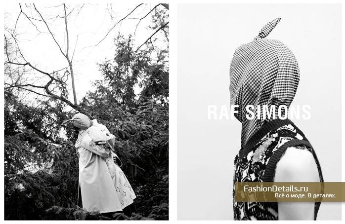 Raf Simons, раф симонс, коллекция рафа, новости моды, весенняя коллекция, fashion
