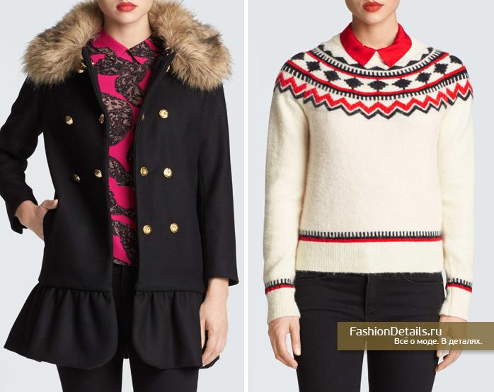 Риз Уизерспун, одежда от Уизерспун, Dorothea Draper, одежда звезд, новая марка одежды, шоубизнес