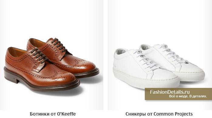 базовая обувь мужского гардероба 2016