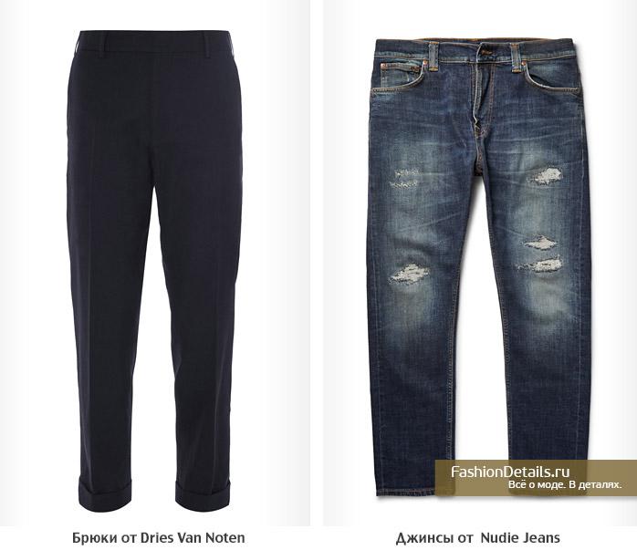мужской гардероб 2016 - синие брюки и потертые джинсы