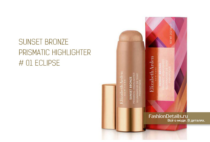 Elizabeth Arden Sunset Bronze Summer 2016 Collection
