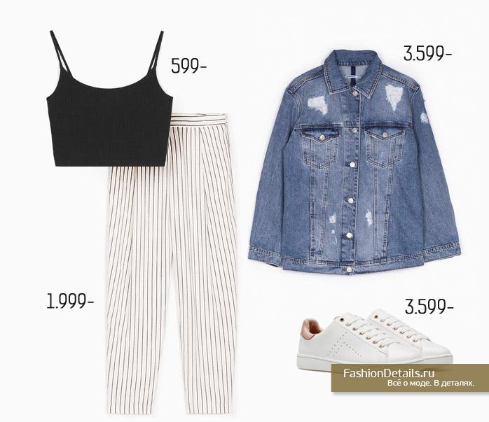 летний лук с полосатыми брюками, белые сникеры, джинсовая куртка