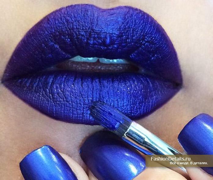 синяя губная помада