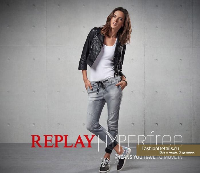 Replay Jeans Hyperflex 2016  Alessandra Ambrosio