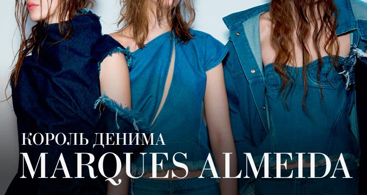 дизайнерские джинсы, модная одежда из денима 2016, MARQUES ALMEIDA