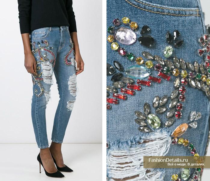 джинсы с кристаллами MARCO BOLOGNA