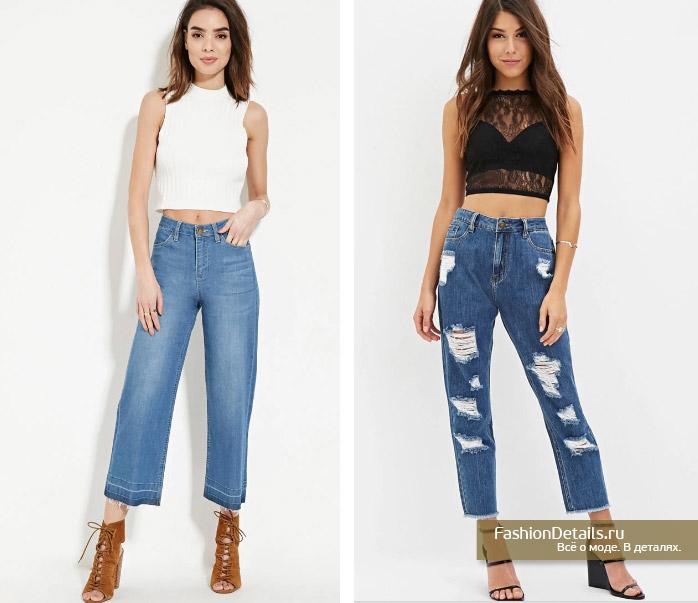 джинсы с высокой талией 2016