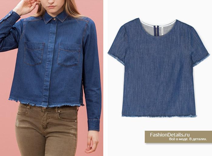 модная джинсовая рубашка купить Stradivarius