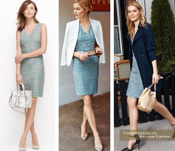 офисный стиль, платье футляр для лета