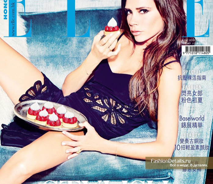 Victoria Beckham ELLE Hong Kong June 2016 Cover