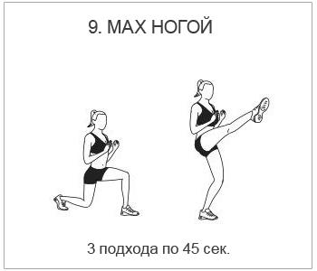 спина9