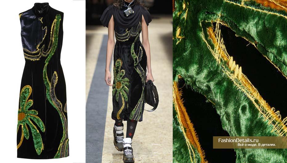 бархатное платье Prada