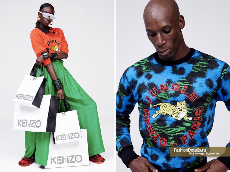 лукбук коллекции KENZO X H&M