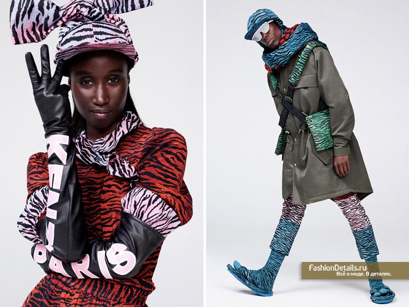 аксессуары из новой коллекции KENZO X H&M